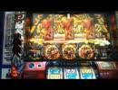 【ニコニコ動画】【永井兄弟】Pミタ『巨人の星3』2/2、夢夢ちゃん、ハーデス動画鑑賞を解析してみた
