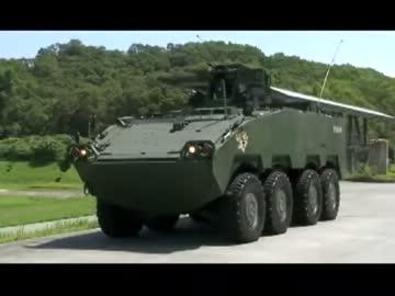 台湾軍] 新型8x8装輪装甲車 「CM...