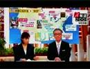 【フジTV】 従軍慰安婦は「捏造」と ⇒「全国ネット」で報道 キタ━ !!! thumbnail