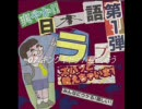 JAPANESE HIPHOP MIX thumbnail