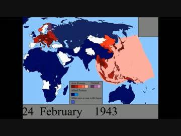 地図で分かる第二次世界大戦 【...