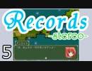 【実況】『音』を集め、鳴らすRPG 05