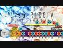【太鼓さん次郎】Lisa-RICCIA【DJ YOSHITAKA】