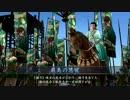 【戦国大戦】蝦夷のGODが上を目指す ~4枚関東王【征18国】