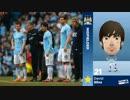 【D.Silva】vs Wigan Athletic 20140309【FAcup】