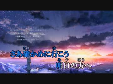 hdニコカラ good morning polar night on vocal by ぱいなぽー 廃