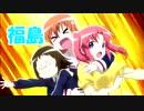 【MAD】47都道府県アニメ!?