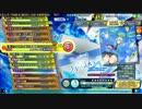 【達成率動画】モノクロ∞ブルースカイ HARD FINE0.mp4