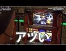 NO LIMIT - ノーリミット - 第47話(4/4)
