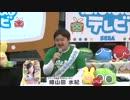 ぷよまるテレビ「オープニング」(2014/2/6放送)