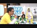 ぷよまるテレビ「まだまだぷよ!もっとぷよ!」(2014/2/6放送)