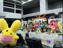 ぷよまるテレビ「フィナーレ」(2014/2/6放送)