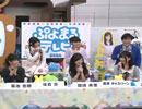 ぷよまるテレビ「声優さん!いらっしゃーい!」(前篇1/2)(2014/2/6放送)