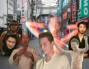 劇場版(前)・サイクロップスKMR vs ホモの兄ちゃん .part1/3+字幕追加