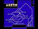 アークティック Arctic MAP20