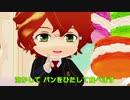 【第12回MMD杯本選】うたプリでチョコレイト・ディスコ♪【再うp】