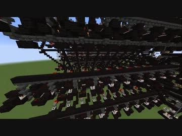 Minecraft アナログ計算機を作ってみた