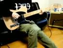 【ニコニコ動画】スティーヴィー・レイ・ヴォーンのLife By The Dropをソロギターでを解析してみた