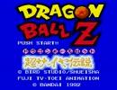 【バグ技使用有】DBZ 超サイヤ伝説 実況プレイ part1