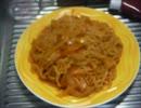 【ニコニコ動画】特盛りデスソース入りナポリタンっぽいなにかを作って食べたを解析してみた