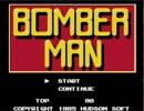 ボンバーマンを実況プレイ・・・?