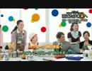 IYグループ・7&i HLDGS.グループ歌 「羽ばたけ未来へ」 (しょぼい打ち込み版)