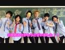 【ニコニコ動画】【男子寮2F5号室】ぼくとわたしとニコニコ動画【踊ってみた】を解析してみた