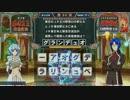 【QMA】うなー><の百貨店・コンビニ検定 10クレ分【天の学舎】 thumbnail