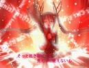 『初音ミク・レン』Cyclone(ver2)『オリジナル』
