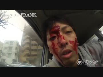 Blood Prank 血まみれドッキリ -腹切万歳- HARAKIRI BANZAI - ニコニコ動画