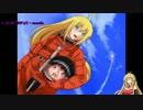 【KSP】 科学の力で宇宙旅行 【サイエンスモード】 7日目 thumbnail