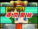 【DQ4】ドラゴンクエスト4 ゆっくりと導かれてみる Part17 第...