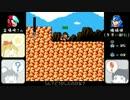 ロックマンDL2をゆっくり実況プレイ06 後編 thumbnail