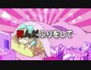 【打ち込み】七転び八起きない【piano.ver】