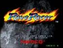 レース限定メドレー 全部ナムコ ウィニングラン・RAVE・R4・RRs