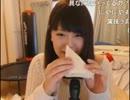 【ニコニコ動画】【ニコ生】千野ちゃん vs サンドイッチ30個【挑戦企画】 2/3を解析してみた