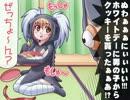 【特撮】『北川怪獣アパート』第126話【漫画】