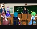 雄山氏、寺子屋の講師を務める thumbnail