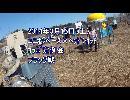 サバゲー動画 ユニオンベース×ヘッドショット フラッグ戦1