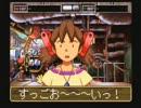 ◆ワンダープロジェクトJ2 実況プレイ◆part13 thumbnail