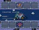 ロックマンX2 バグステージに挑戦してみた。続編13(前編)