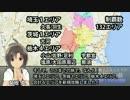 列島縦断!505エリア完全制覇の旅 ~完全凍結!北の大地編~ #02