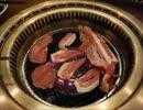 【ニコニコ動画】すたみな太郎で焼き肉焼いたを解析してみた