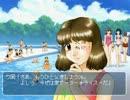【チートバグ実験】トゥルーバグストーリー2 13 thumbnail