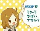 【手描き】MSSP destiny【トレス】