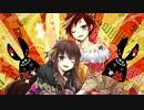 【※百合注意】 ギガンティックO.T.N 【ギリギリあうと】 thumbnail
