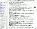 【洒落怖】怖い話も皆で読めば怖くない! …かも【実況】part17-9 thumbnail