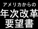 第19位:【再生60万で】 ダウンロード違法化 絶対阻止 【 ハルヒ虎 】 thumbnail