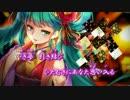 【ニコカラHD】天翔恋唄日記【On Vocal】