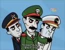 アルゼンチンの軍政時代 (子供向け番組)2